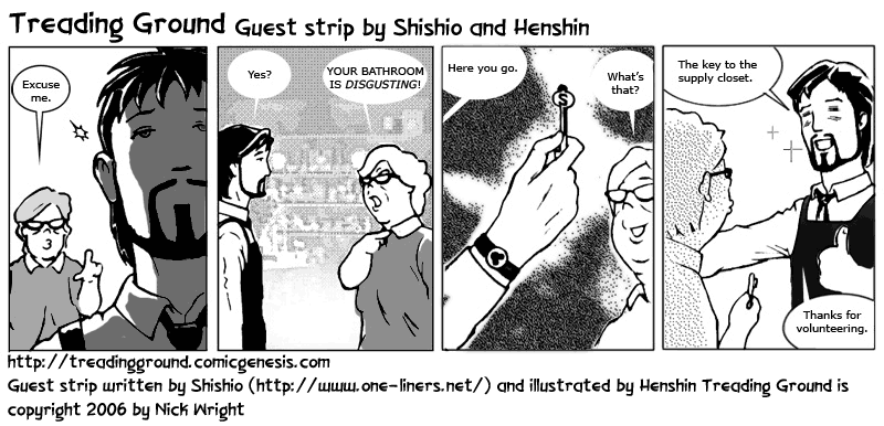 Shishio and Henshin - The Damon Series #1